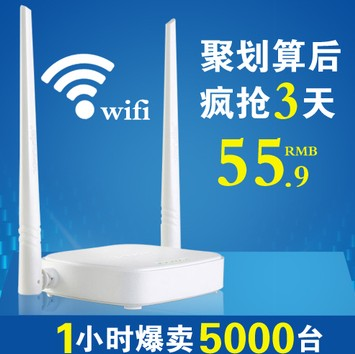 Stendardo n301 wireless router 300m double aerial wifi(China (Mainland))