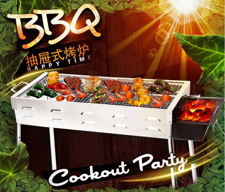 Drawer oven charcoal BBQ gril ,charcoal bbq barbecue grill,outdoor bbq all set BBQ grill(China (Mainland))