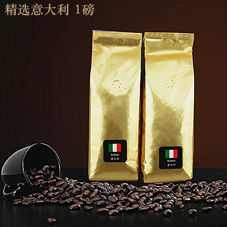 454g Arbitraging aa coffee beans purview fresh green slimming coffee beans tea new cafe free shipping