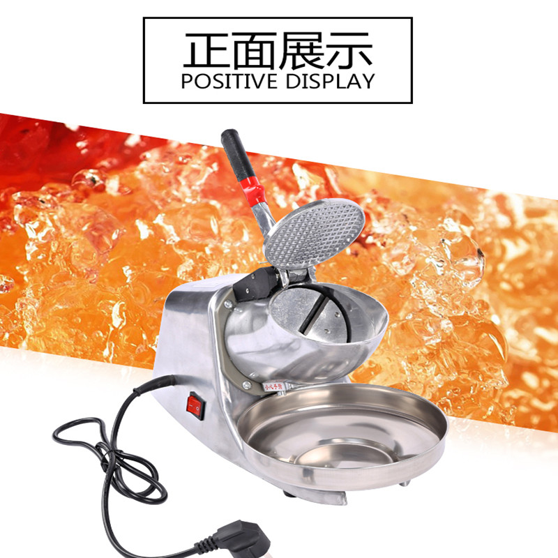 Electric ice crusher ice shaver snow cone maker grinder machine 220V ZF(China (Mainland))