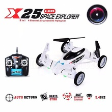 X25 8CH gyro Speed Switch 3D Flips RC Quadcopter Helicopter Drone Car UFO RTF With Camera 2MP