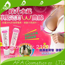 MUST UP breast enhancement cream   Free shipping