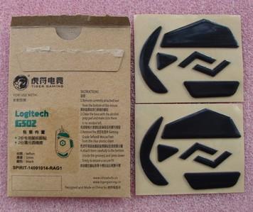 2 sets/lot Tiger gaming Mouse Feet/skate For Logitech G502 0.6mm FTPE Teflon Black free shipping<br><br>Aliexpress