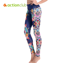 Actionclub Women Running Tights Cycling Sports Pants For Fitness Female Skiing Trousers Gym Slim Leggings Yoga Clothing SE050