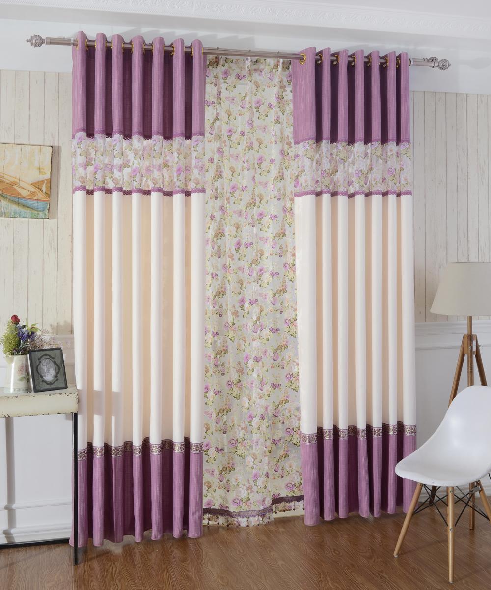 Comparer les prix sur decoration curtains   online shopping ...