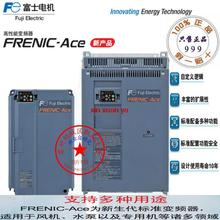 Brand new original FRENIC Ace series 132KW 380V font b inverter b font FRN0290E2S 4C