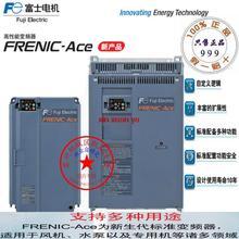 Brand new original FRENIC-Ace series 132KW/380V inverter FRN0290E2S-4C