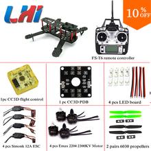 Buy DIY LHI Senior ZMR250 dron QAV250 Quadcopter Frame Motor quadrocopter qav zmr KIT drone CC3D Flight Control 250 frame for $124.65 in AliExpress store
