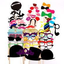 NFLC 58pcs masque avec baton pour Masquerade cravate/ couronne/ lunettes/ moustache