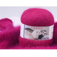 100g/2 Ball Angola Wool Mink Yarn for Kintting Luxury Fur Hairy Cashmere Yarn mohair wool marifetli Weave laine a tricoter(China (Mainland))