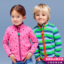 2015 new fashion Spring Autumn boys girls fleece jacket 2-7 Years children outerwear coats baby sport suit kids hoodies jacket(China (Mainland))