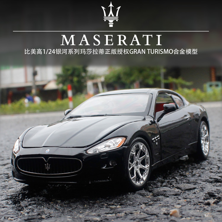 Brand New Bburago 1/24 Scale Italy Maserati Quattroporte GT Diecast Metal Car Model Toy For Gift/Collection/Kids Free Shipping(China (Mainland))