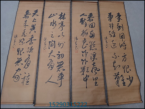 Calligraphy and painting collection of antique painting scroll  four screen 3074 calligraphy calligraphy of Zhang Xueliang<br><br>Aliexpress