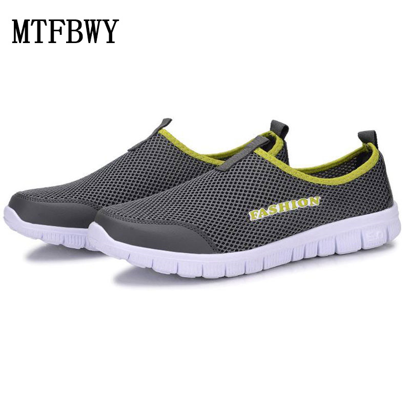 Men Shoes Fashion 2016 Summer Comfortable Sport Men Casual Shoes Mesh Breathable Plus Size 38-46(China (Mainland))