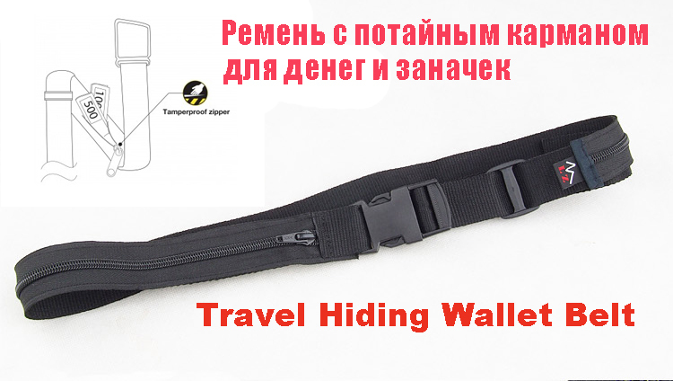 Black Color,300D Fabric,Travel Wallet Belt with SECRET COMPARTMENT,Hiding Stash money Belt,Travel Accessary,Free Shipping(China (Mainland))