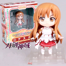Sword Art Online Asuna Action Figure Anime Collectible Model Doll Toys Cute 3 Expressions FIGMA Toy for Kids