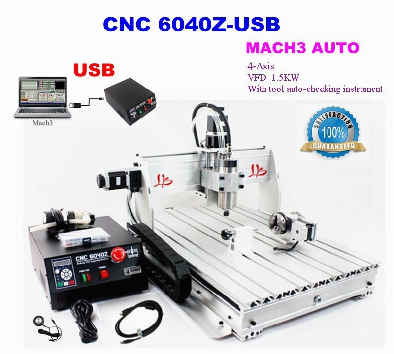 Factory sale! 4 AXIS CNC router 6040Z-USB with 1.5KW spindle USB port, cnc 3d printer for wood metal hot(China (Mainland))