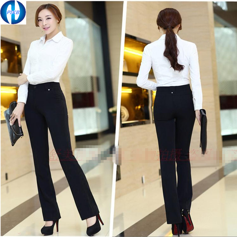 Plus size women's casual pants