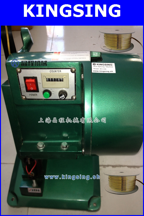 Wire Splicing Machine KS-246 + Free Shipping by DHL air express (door to door service)(China (Mainland))