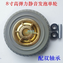 The 8 inch single round elastic foam mute film flat car car industrial caster wheel angle single plated double bearing(China (Mainland))