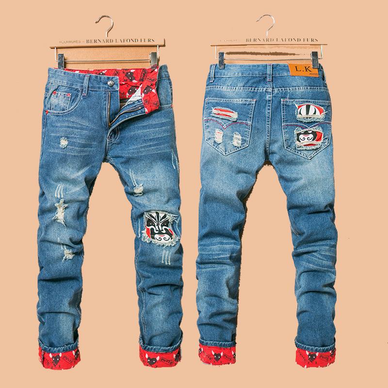 Где можно купить джинсы с доставкой