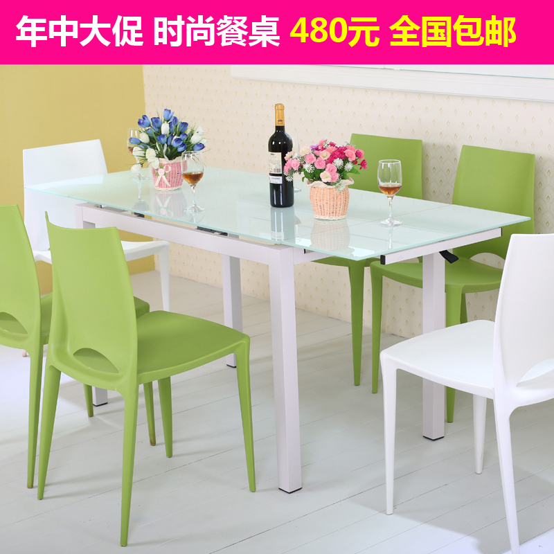 Scalable Small Apartment Dining Table Rectangular Glass