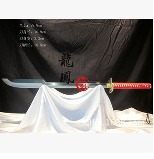 Anime sword guard ting 13 teams seven Fan captain Bo Village left front curse not the blade factory outlets(China (Mainland))