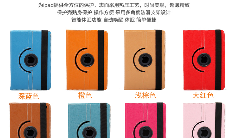 360 Rotation PU Leather case for Apple iPad Mini 1 2 Smart cover flip cases with stand function for Pad Mini with Retina Fundas(China (Mainland))
