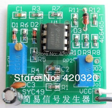 Simple signal generator output sine square wave SYC49 Electronic Kit for Electronic beginners