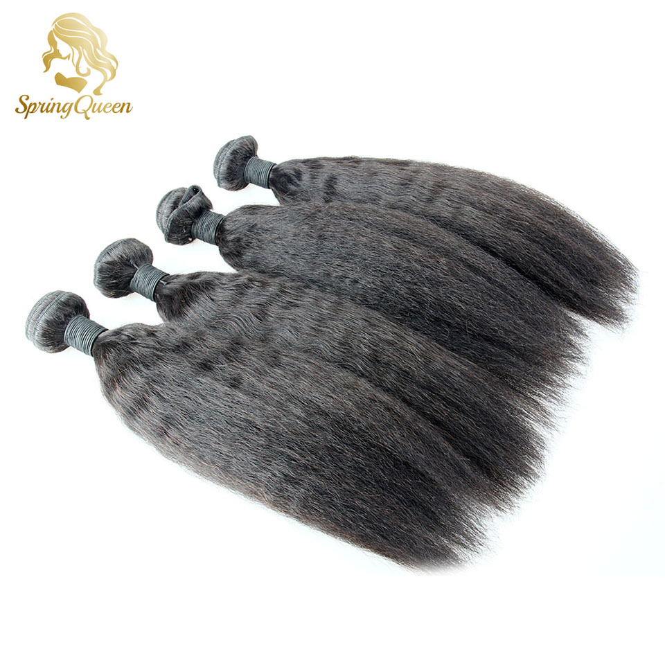 Brazilian Virgin Kinky Straight Hair Weave 4 Pcs Lot Brazilian Hair Weave Bundles Yaki Straight Human Hair<br>