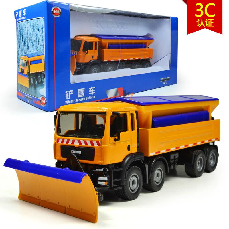 free shipping high quality 1:50 kaidiwei brand Engineering Vehicle model Wholesale toy car similar as siku-winter service truck(China (Mainland))