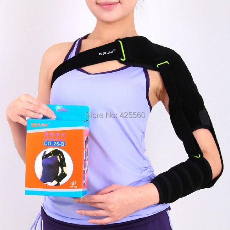 Updated version Shoulder joint fixed stroke hemiplegia dislocated shoulder support belt straps