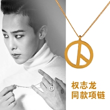 Buy bigbang GD COUP D'ETAT golden necklace pendant free for $5.39 in AliExpress store