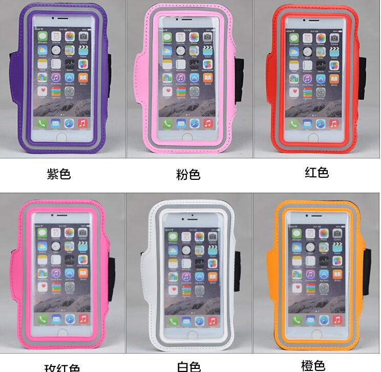 Waterproof Sport Workout Running Arm Band Holder Belt Case For Doogee NOVA Y100X 5.0 5 inch Gym Pouch Phone Bags(China (Mainland))