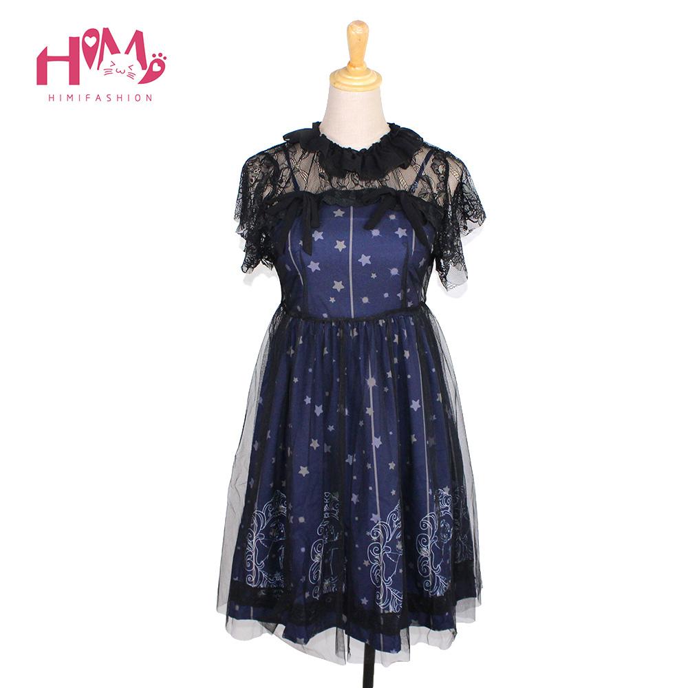 Where to buy lolita dresses