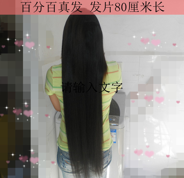 Real hair piece really hair piece lengthen thickening 80 long really hair piece customize(China (Mainland))