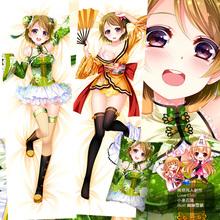 50X150CM Life-sized Love Live! Honoka Kotori Umi cartoon anime wall scroll picture mural poster art cloth canvas paintings P4518
