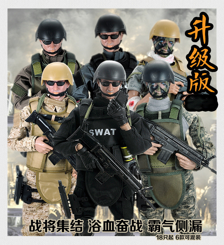 New Child/Boys Christmas Gift 1:6 plastic toys Soldier  Military Action Figure With Rifle Accessories Super System SWAT/SDU(China (Mainland))
