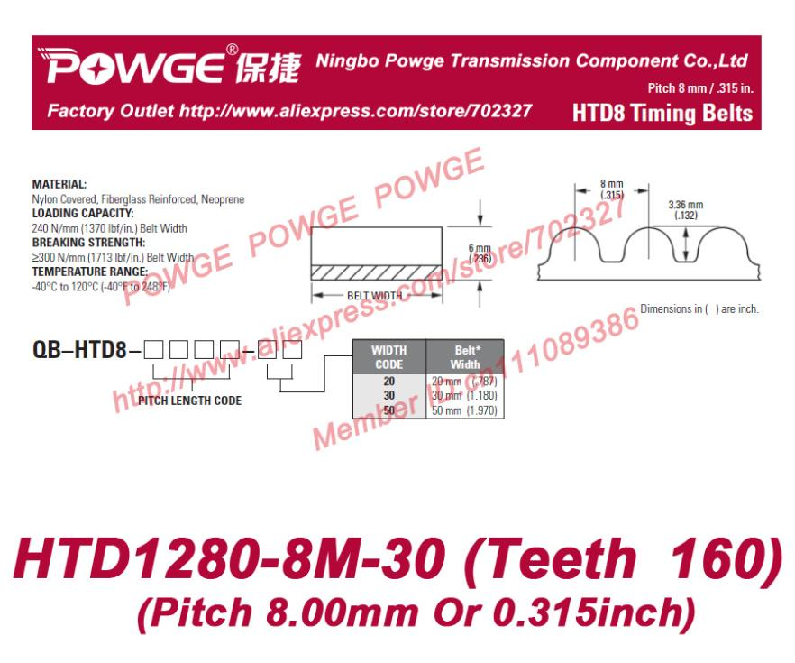 HTD 8M High Torque HTD1280-8M rubber timing belt 1280 8M 30 teeth 160 width 30mm length 1280mm HTD1280-8M-30 Arc teeth HTD8M