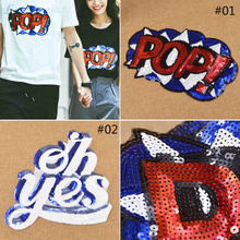 Fashion Letter Design Patches Sequins Embroidered Applique DIY Sewing Clothing Accessories(China (Mainland))