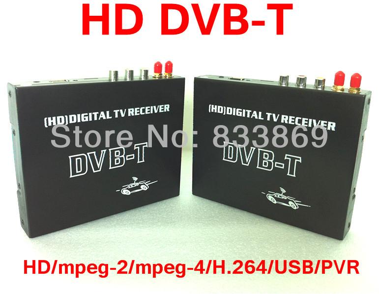 Full HD 1080P car digital tv tuner Car DVB-T MPEG-4 Digital TV Receiver (Double Tuner) for Car DVD and monitor