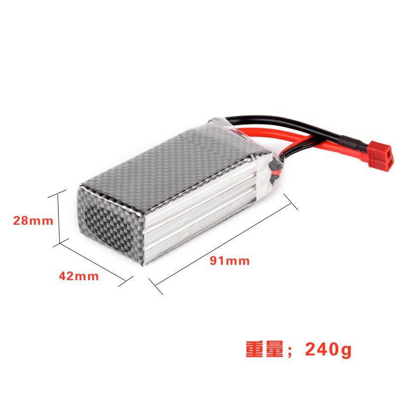2016 lastest hot 11.1V 2700mAh 25C 3S 3Cells 11.1Volt RC LiPo Li-Poly Battery SKT support