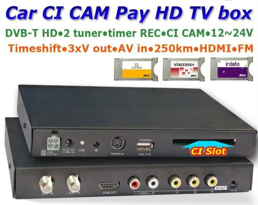 Car DVB T Digital MPEG4, H.264, 2 tuner 250km/h car HD TV CI CAM CA for conax viaccess irdeto(China (Mainland))