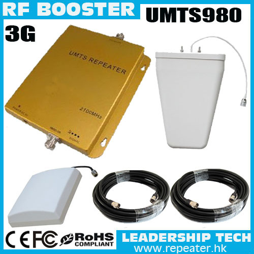 Wholesale UMTS980 2100Mhz 3G mobile phone signal repeaters UMTS 3G cell phones boosters with out door antennas with yagi(China (Mainland))