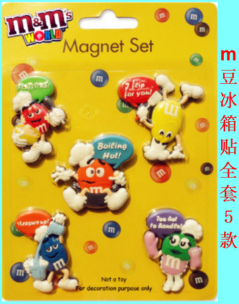 M M Toys Sale : New hot sale toy m chocolate beans refrigerator magnet