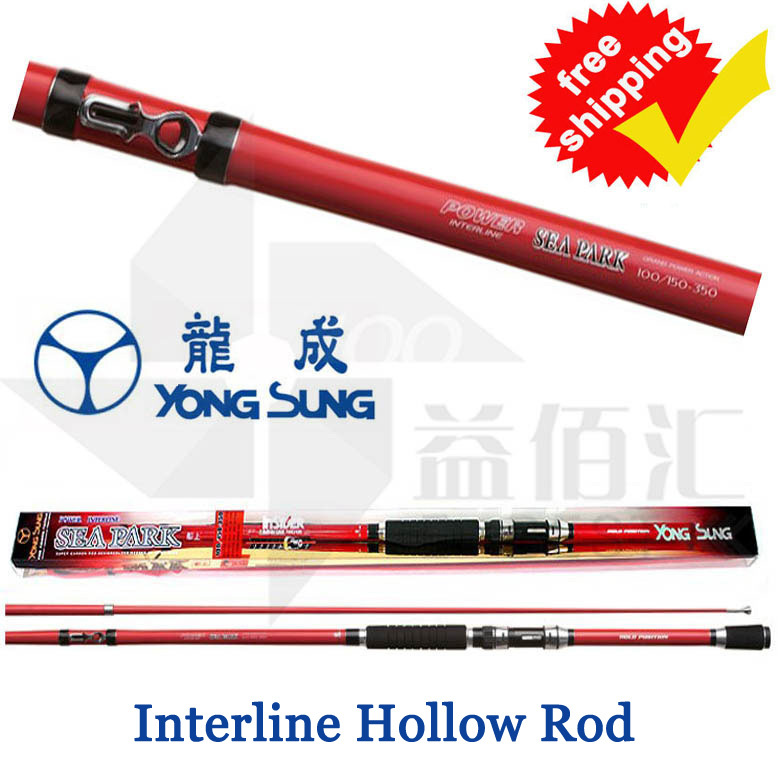 Carbon Boat Fishing Hollow Rod YONG SUNG Sea Park Interline Rod Grand Power Telescopic Fishing Rod 3 section 3.3m FREE SHIPPING(China (Mainland))