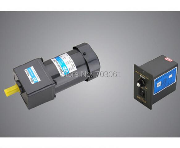 Buy 120w Velocity Modulation Motor Ac Speed Control Gear