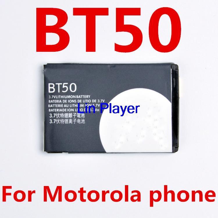 New BT50 Li-ion Mobile Phone Battery For Motorola A1200 V360 W208 W218 W220 W230 W231 W375 W377,850mAh,High Quality(China (Mainland))