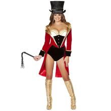 Ringmaster Costume Adult Sexy