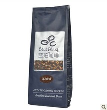227g New 2013 New Arrival Farm Organic Coffee 3A Level Arabica Slimming Coffee Beans Small Seed